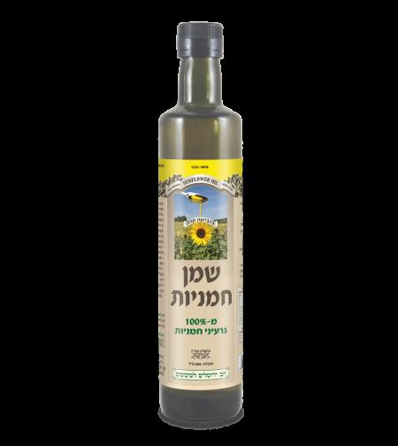 שמן חמניות - חברת ירושלים