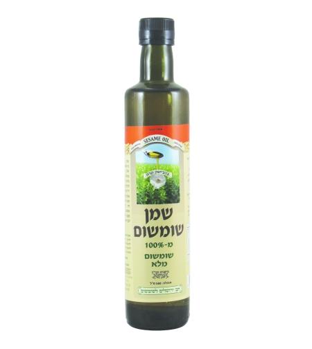 שמן שומשום - חברת ירושלים