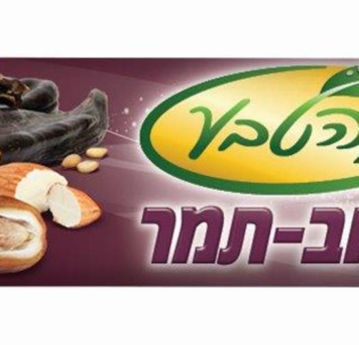 חטיף חרוב תמר - חברת ירושלים