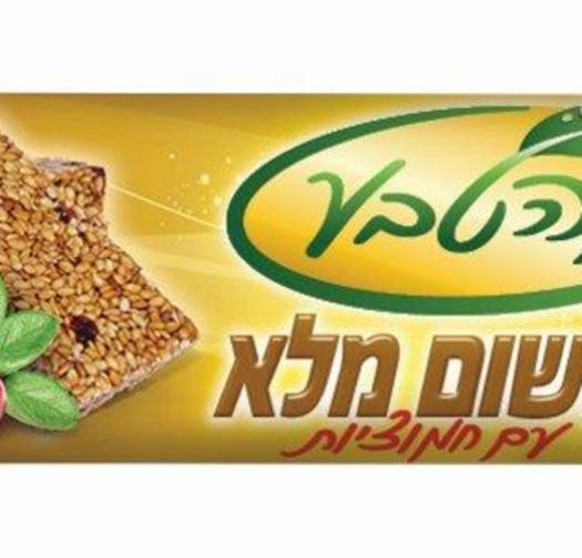 חטיף שומשום חמוציות - חברת ירושלים