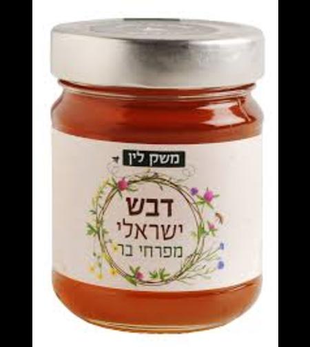 דבש טהור מפרחי בר 250 ג' (יחידה)