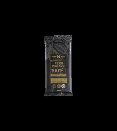 PERU ORGANIC 100% שוקולד