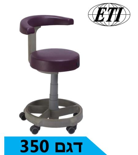 כסא רופא פלטכניקה דגם 350
