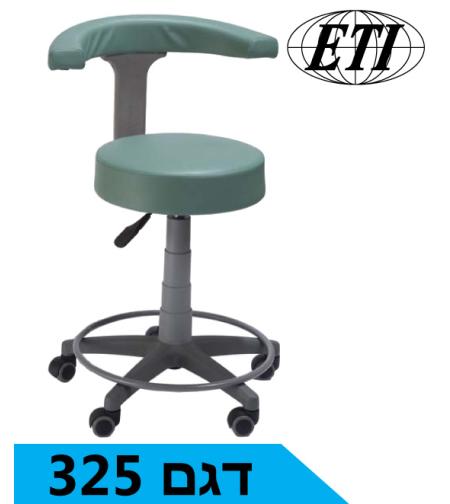 כסא סיעת פלטכניקה דגם 325