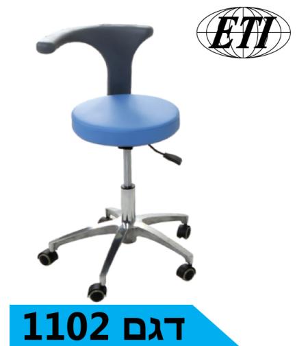 כסא רופא / סייעת דגם 1002