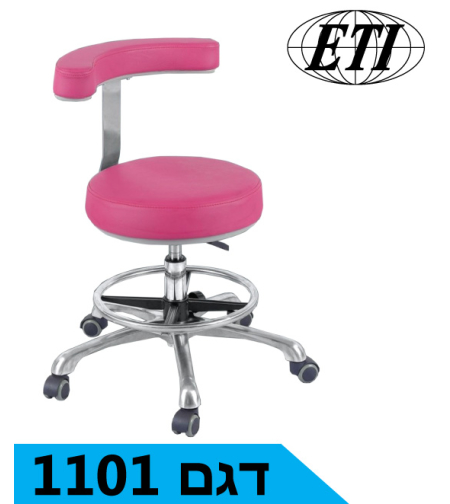 כסא רופא / סייעת דגם 1001