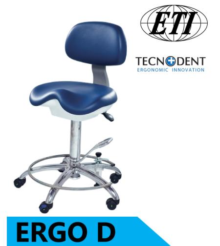 כסא רופא / סייעת ERGO D - ITALY