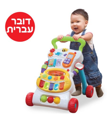 הליכון רב שלבי אורקולי - דובר עברית! - IAM