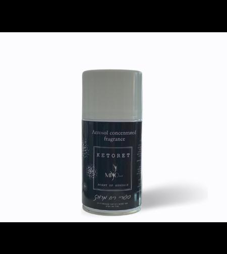 פחיות ריח אירוסול למתקני התזה - פחית ריח אירוסול - מרוכז