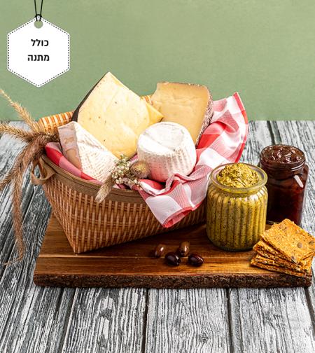 עין ורד-ערכת לפיקניק מושלם עם גבינות ומטבלים