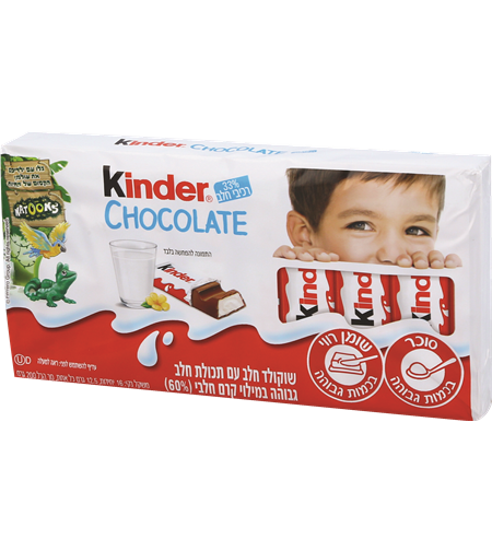 קינדר שוקולד חלב - אצבעות