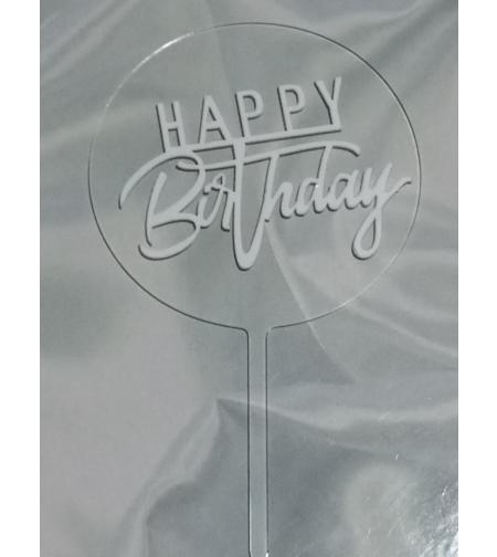 טופר HAPPY BIRTHDAY   לבן