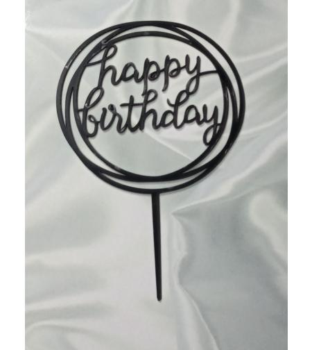 טופר HAPPY BIRTHDAY  - שחור
