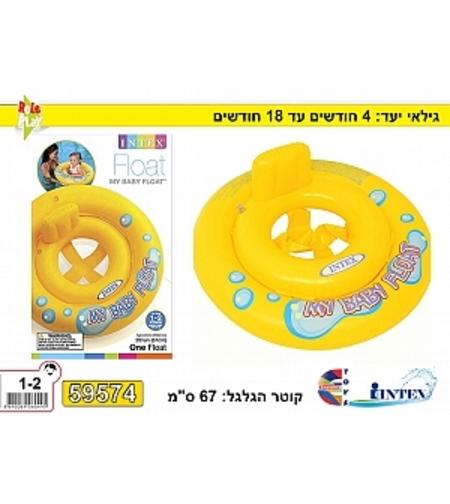 גלגל תינוק צהוב INTEX