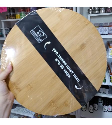 מעמד מסתובב מעץ לעוגה / לשולחן אירוח 35 ס