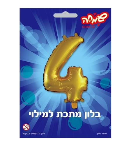 בלון ספרה - 4 - זהב