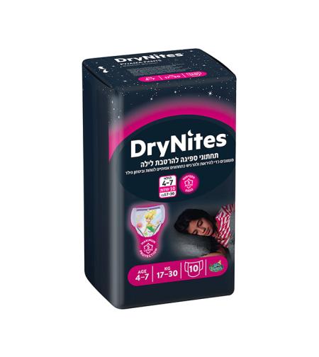 דריינייטס בנות 4-7