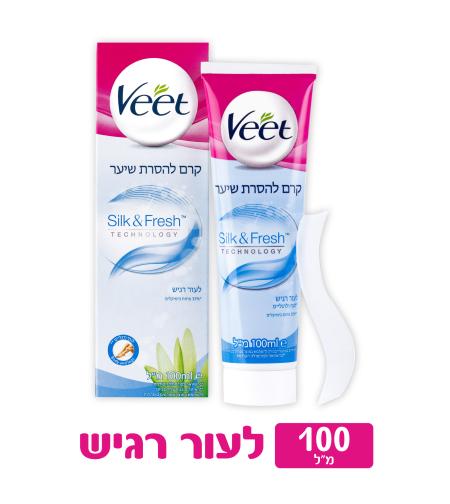 קרם להסרת שיער לעור רגיש ויט 100 מ