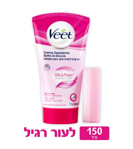 קרם ספא למקלחת לעור רגיל ויט 150 מ