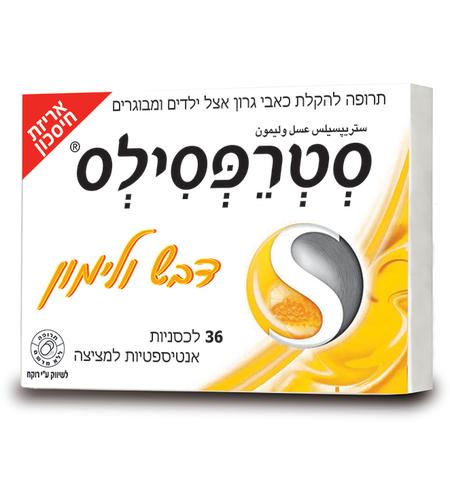 סטרפסילס דבש לימון ( אריזת חיסכון 36 לכסניות) - Strepsils Honey & Lemon