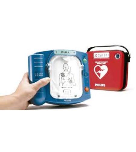 דפיברילטור  HS1 מסדרת HeartStart - פיליפס