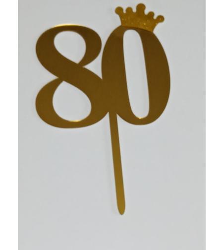 טופר 80 דגם 225 - צבע זהב