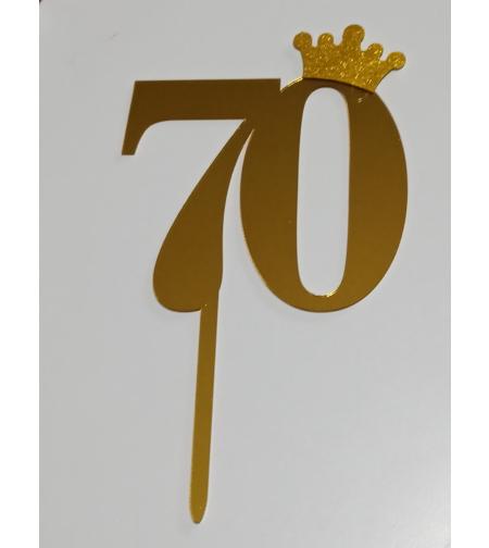 טופר 70 דגם 226- צבע זהב