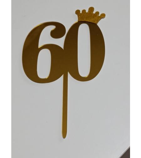 טופר 60 דגם 227 - צבע זהב