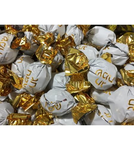 שוקולד חג שמח