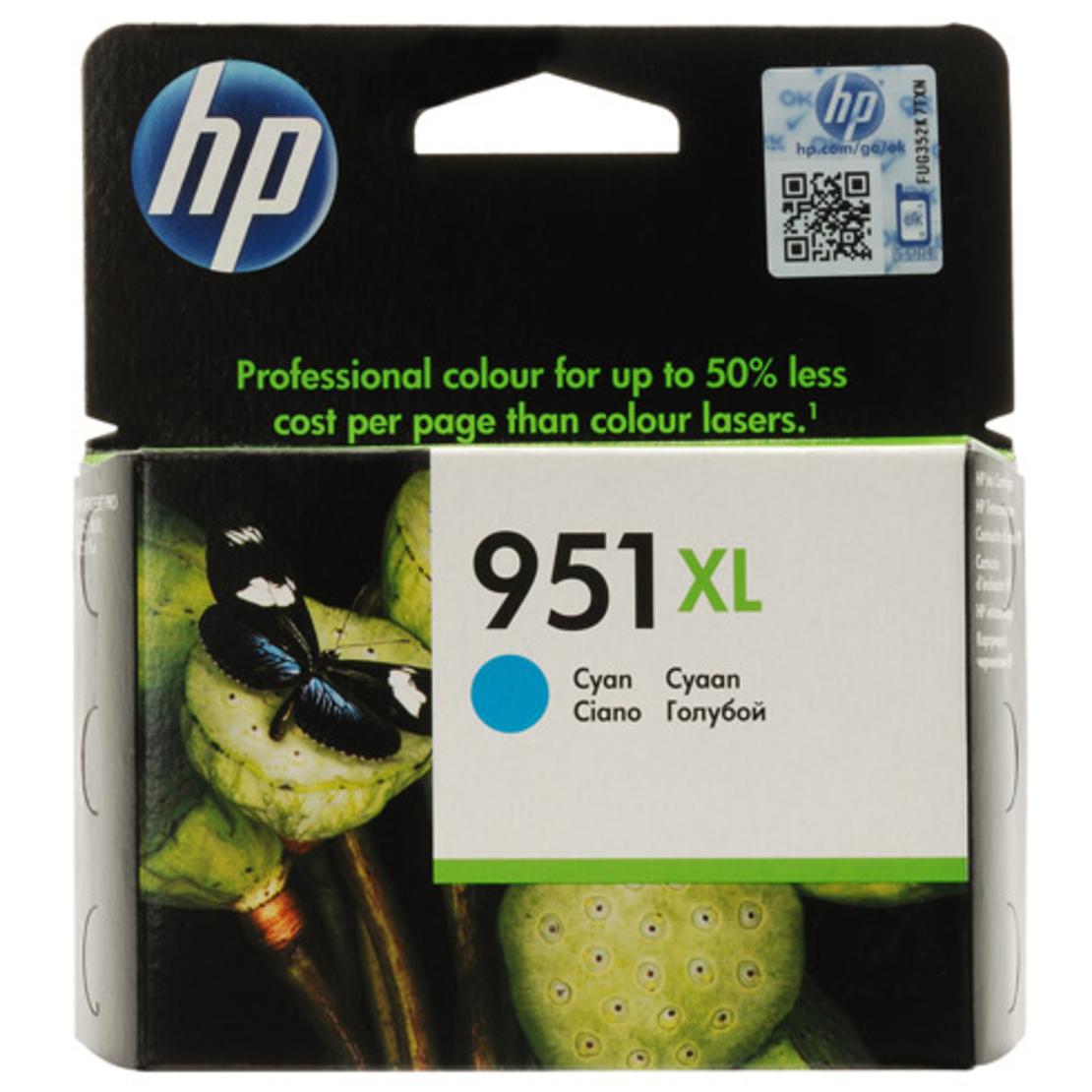 ראש דיו כחול  מקורי HP 951XL