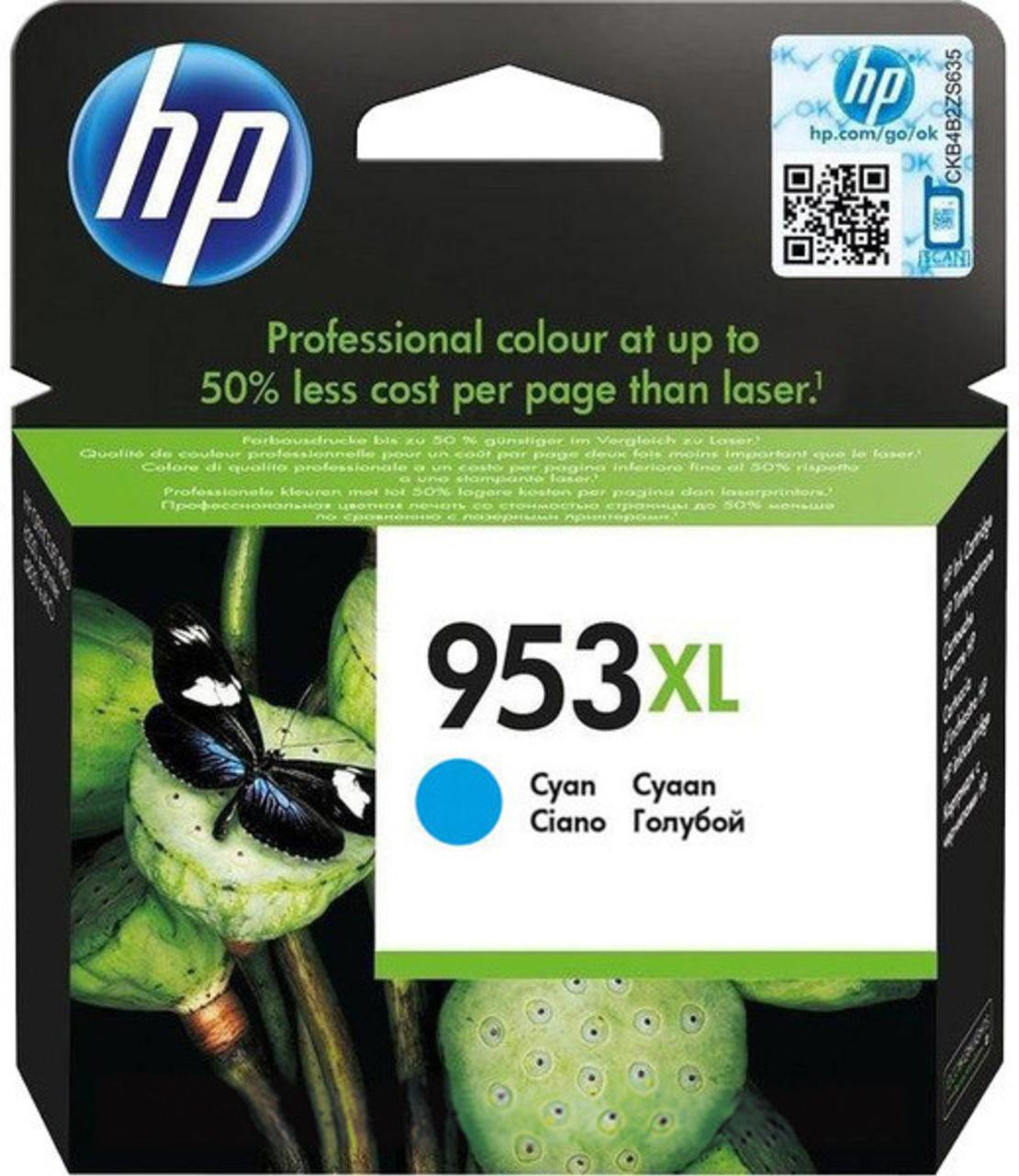 ראש דיו כחול מקורי HP 953XL