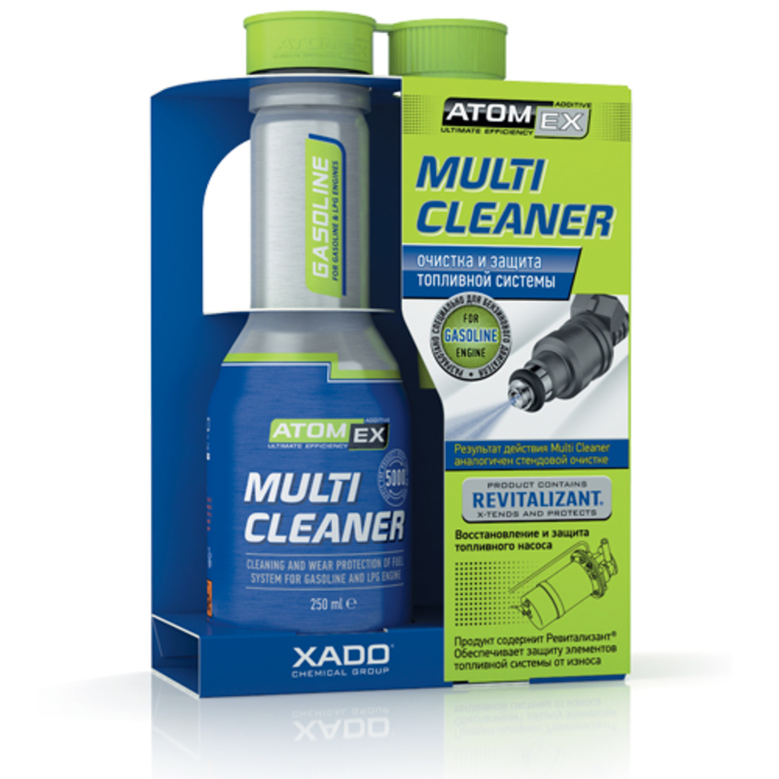 מנקה רב תכליתי למנועי בנזין MULTI CLEANER for Gasoline engine