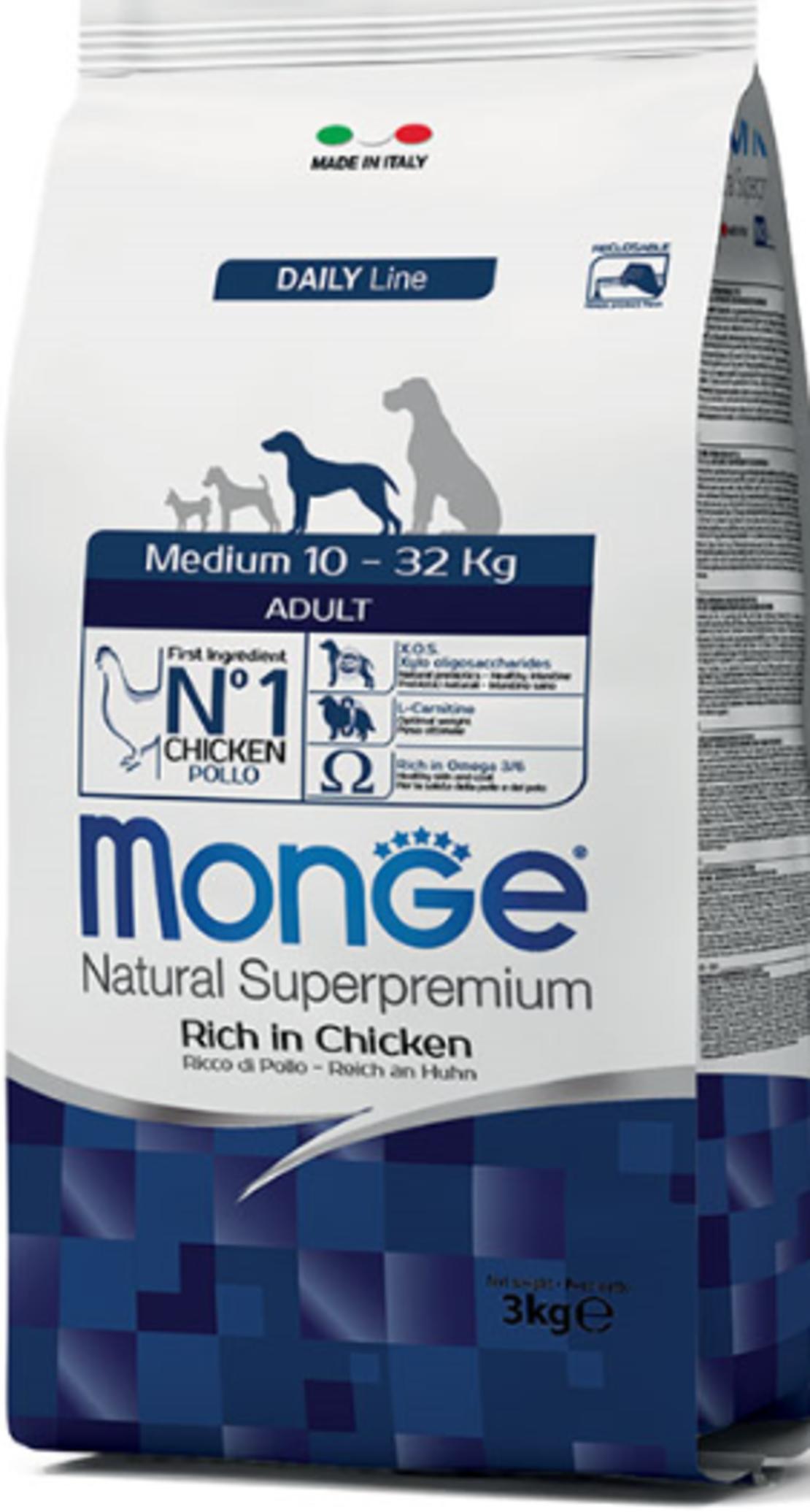 מזון לכלבים מבוגרים בגדלים בינוניים במשקל 12 ק