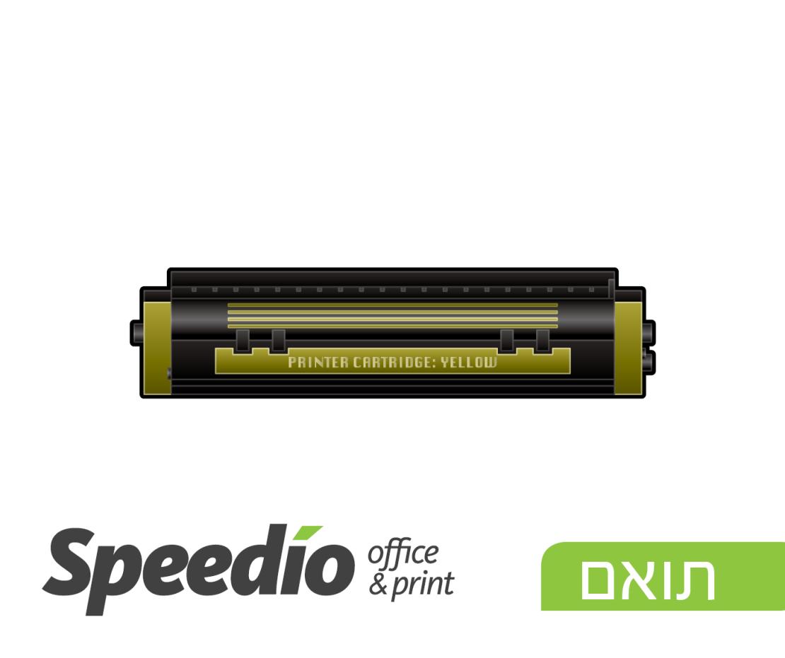 טונר צהוב תואם HP CF542X
