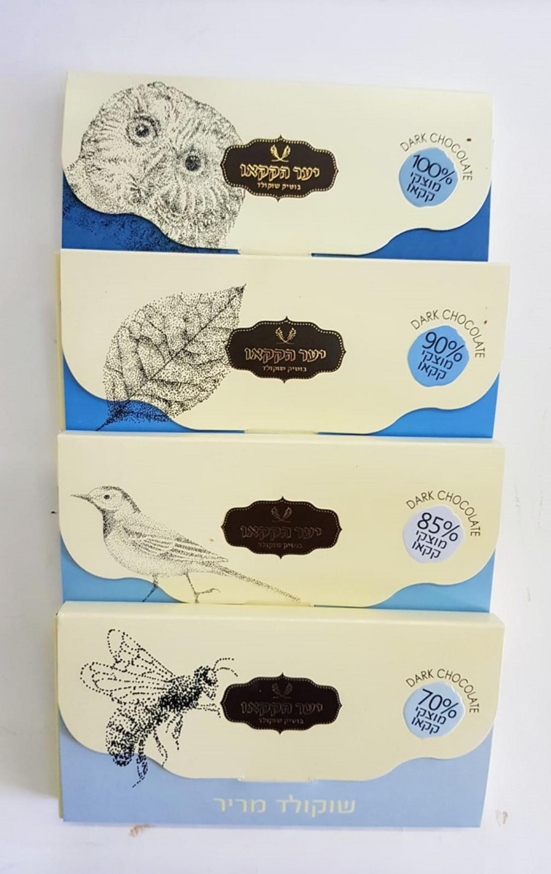 4 טבלאות שוקולד מריר מעולה ב44 במקום ב100!
