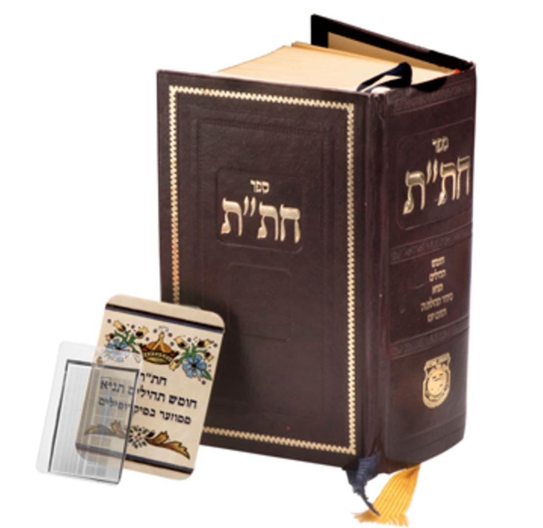 מתנת גיוס דיסקית שמירה והגנה לחיילת