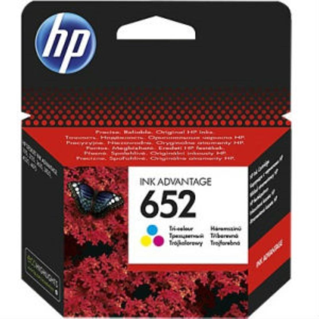 ראש דיו מקורי HP 652 צבעוני