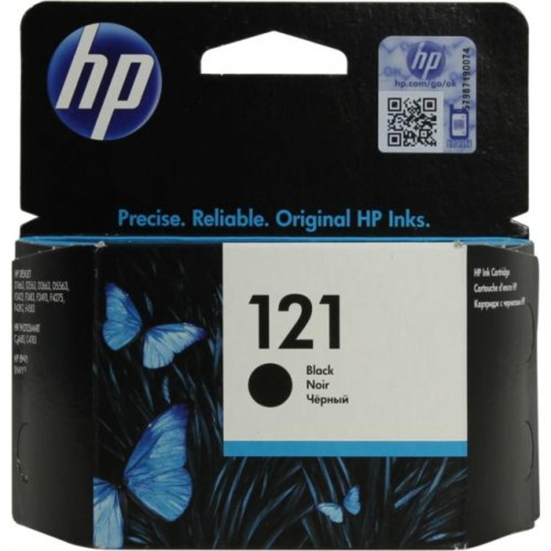 ראש דיו מקורי HP 121 שחור