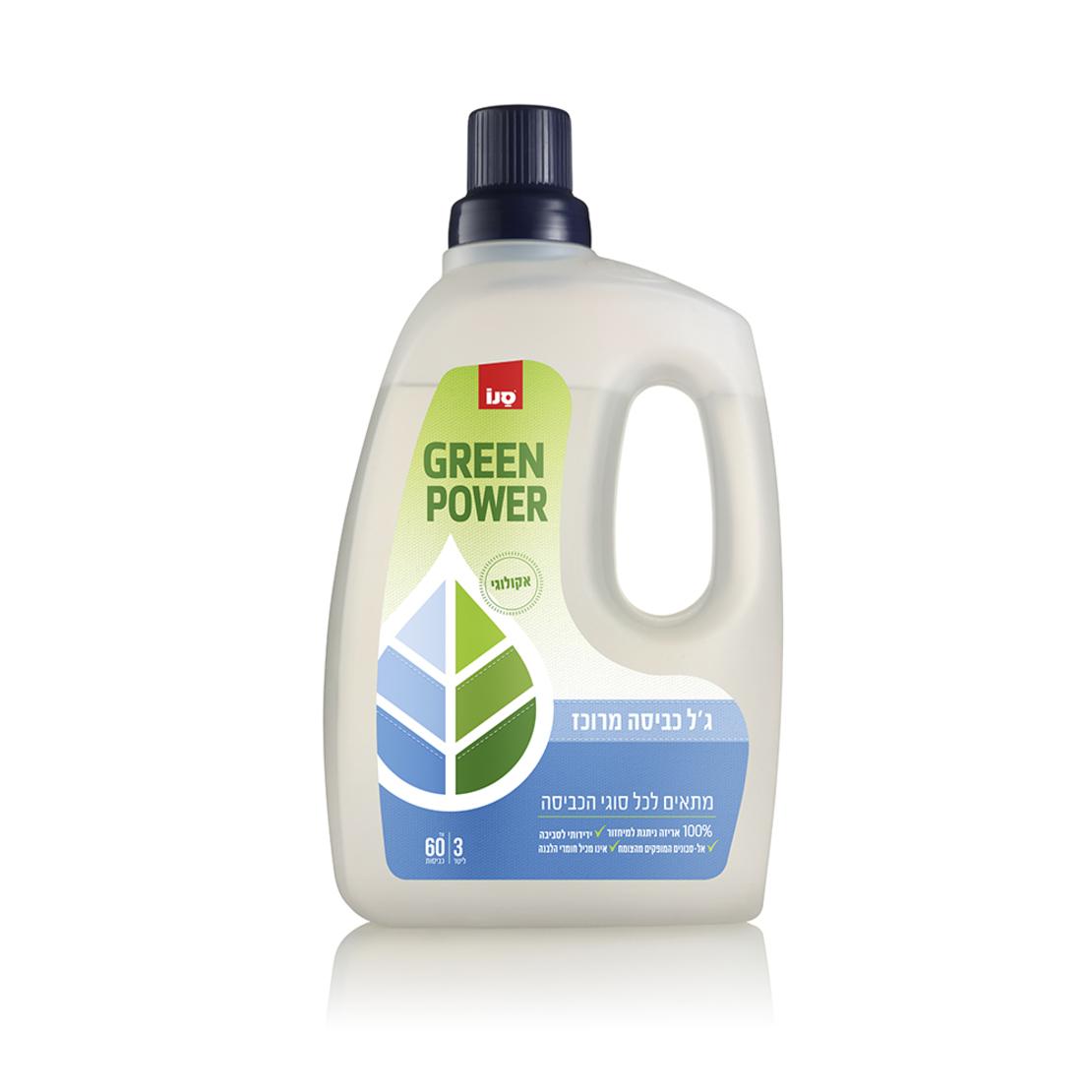 סנו GREEN POWER ג'ל כביסה אקולוגי 3 ליטר