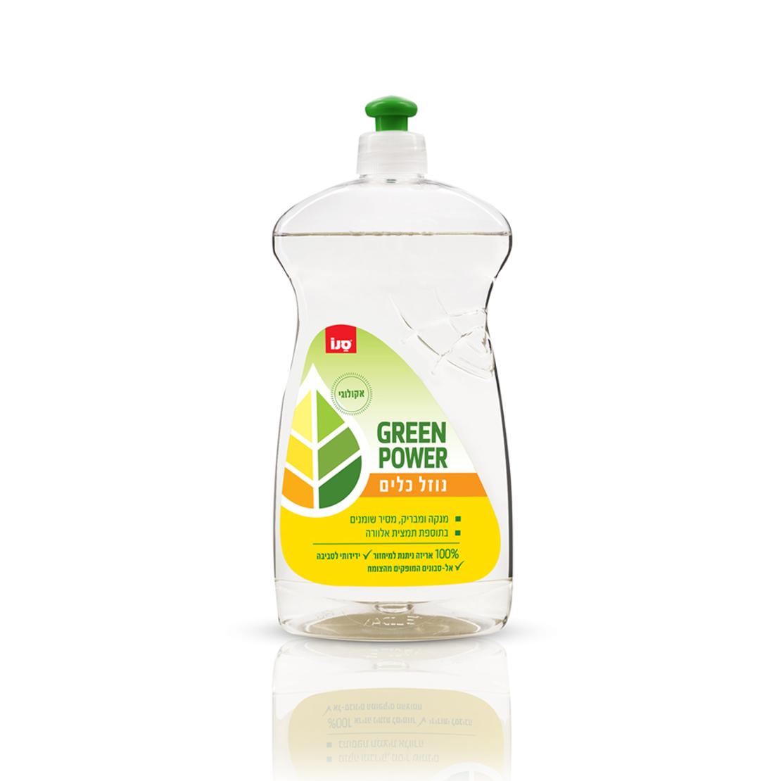 סנו GREEN POWER - נוזל כלים אקולוגי