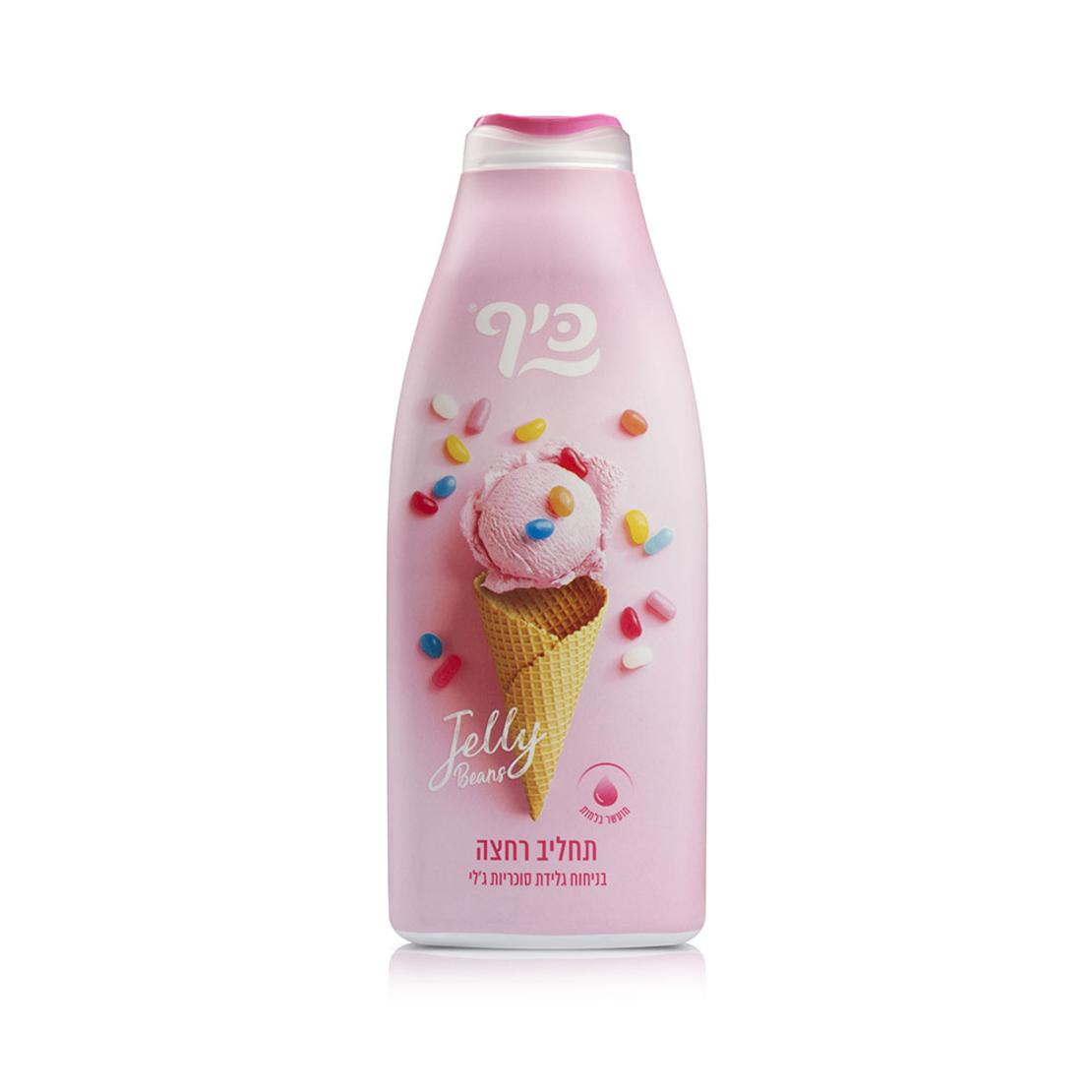 כיף ת.רחצה גלידת סוכריות ג'לי