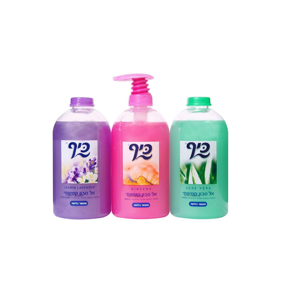 כיף צבעוני אל סבון שלישייה
