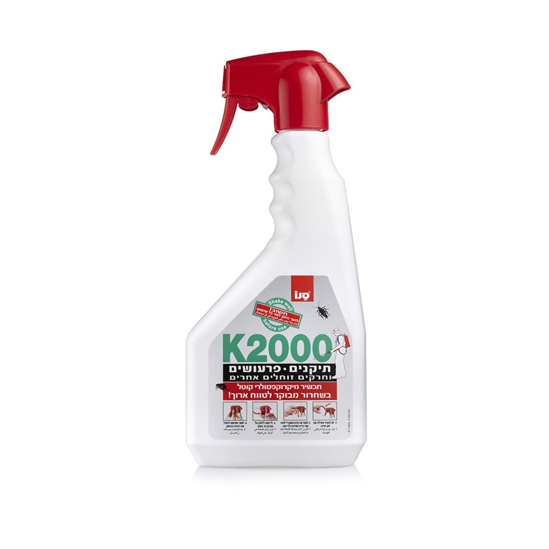 K2000 ללא ריח
