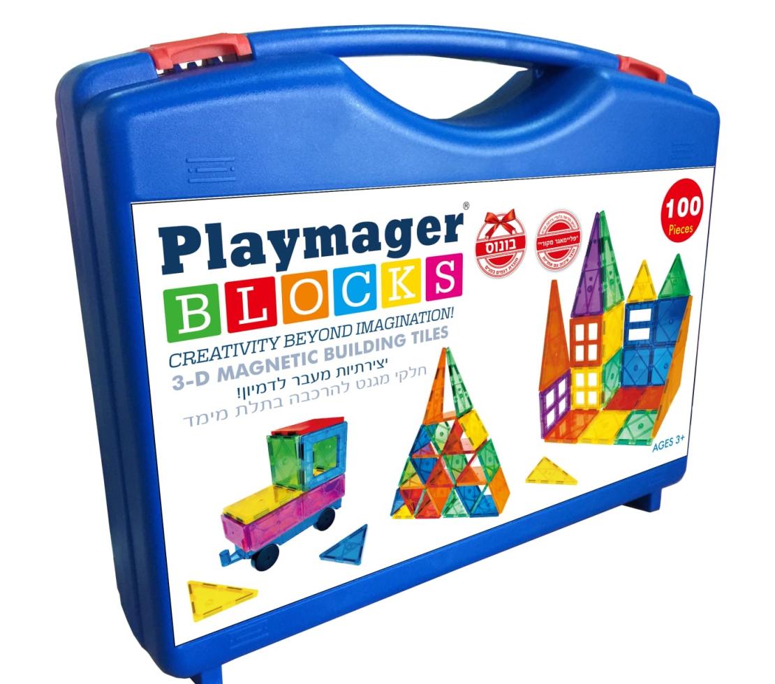 PLAYMAGER - פליימאגר מזוודת נשיאה 100 חלקים