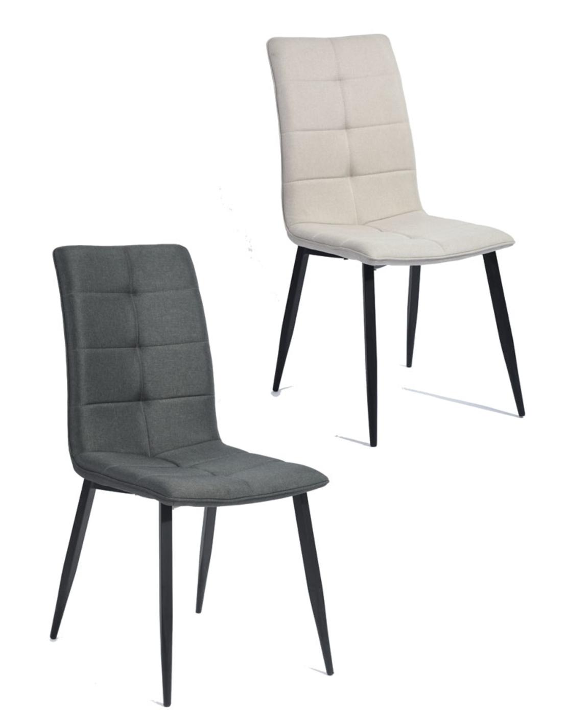 מקס - כיסא רב תכליתי מבית HOMAX