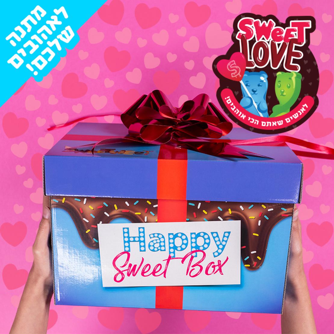 Sweet Love - מתנה לאנשים שאתם הכי אוהבים (L)