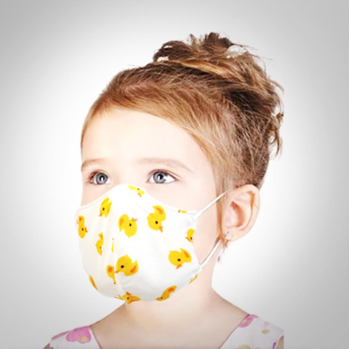 50 מסכות כירורגיות N95 לילדים