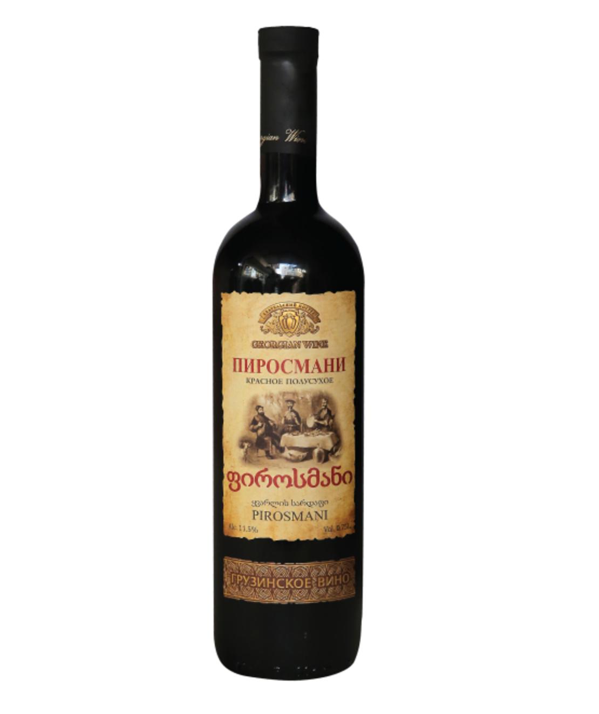 יין גאורגי אדום קינזמראולי
