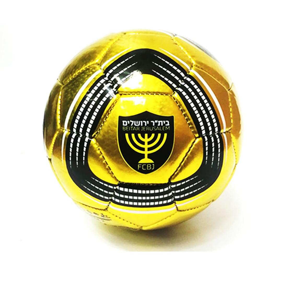 כדורגל בית