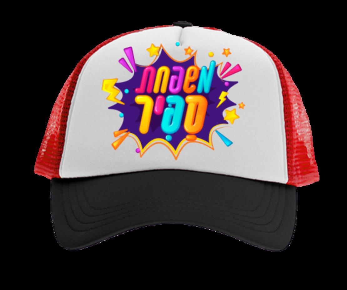 מבצע חולצה + כובע – הקולקצייה החדשה